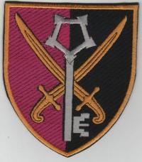 Нарукавний знак Комендатура Міністерства Оборони України