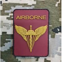 PVC патч Airborne Десантно Штурмові Війська України