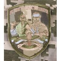 Шеврон 56 окрема мотопіхотна бригада (пиксель)