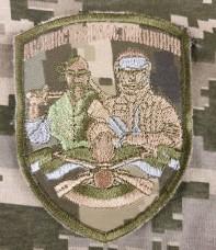 Купить Шеврон 56 окрема мотопіхотна бригада (пиксель) в интернет-магазине Каптерка в Киеве и Украине
