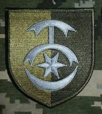 Новий нарукавний знак 30 ОМБр імені князя Костянтина Острозького (польовий)