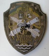 Шеврон 38 Зенітно-Ракетний Полк
