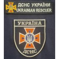 Шеврон ДСНС Україна новий зразка 2018р (срібний) + нашивка