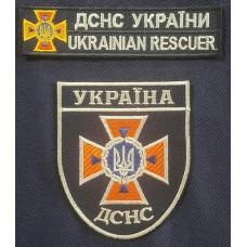 Шеврон ДСНС України (срібний) + нашивка