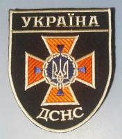 Шеврон ДСНС України (срібний)