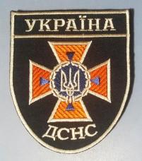 Шеврон ДСНС Україна новий зразка 2018р (срібний)