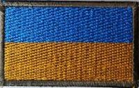 Нашивка прапор України кант олива
