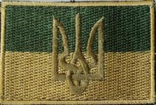 Нашивка флаг України з гербом (олива)