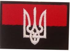 Купить Нашивка прапор України з гербом (червоно-чорний) в интернет-магазине Каптерка в Киеве и Украине