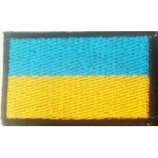 Нашивка прапор України (чорний кант)