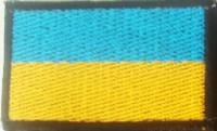 Нашивка прапор України 5см (сірий кант)