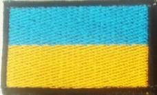 Нашивка прапор України 5см (чорний кант)