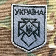 Нашивка Україна (сірий)
