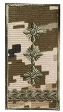 Погон полковник ММ14 Універсальний - муфта-липучка