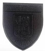 Шеврон Головне Управління Київ (чорний)