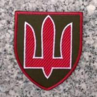 Шеврон Міністерство оборони ЗСУ Нового зразка Спеціальна ціна на шеврони