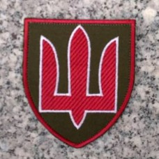 Нарукавний знак Міністерство оборони ЗСУ