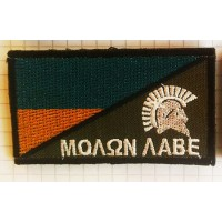 Шеврон Molon Labe Україна (olive) Спеціальна ціна