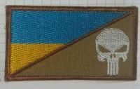 Шеврон Punisher Україна (койот)