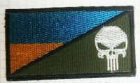 Шеврон Punisher Україна (олива)