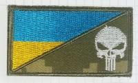 Шеврон Punisher Україна (піксель)