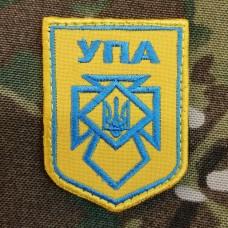 Купить Нашивка УПА (жовта) в интернет-магазине Каптерка в Киеве и Украине
