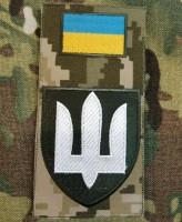 Нарукавна заглушка Армійська Авіація