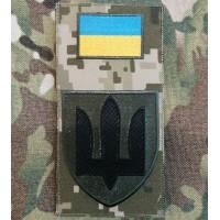 Нарукавна заглушка Інженерні, радіотехнічні війська та війська зв'язку ЗСУ