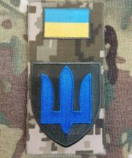 Нарукавна заглушка Механізовані війська ЗСУ