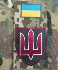 Купить Нарукавна заглушка МО ЗСУ в интернет-магазине Каптерка в Киеве и Украине