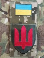 Нарукавна заглушка Протиповітряна оборона сухопутних військ ЗСУ
