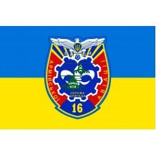 Флаг 16 ОБрАА Броди