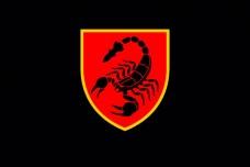 19 ОРБр прапор чорний