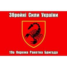 Прапор 19 ОРБр червоний (з написом)