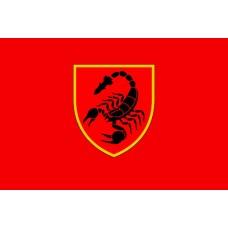 Прапор 19 ОРБр червоний