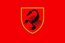 19 ОРБр прапор червоний