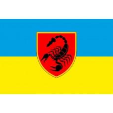 19 ОРБр прапор