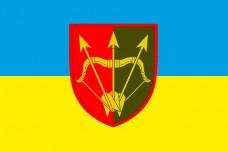Прапор 1129 Зенітно Ракетна Бригада