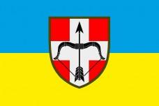 Прапор 39 зенітний ракетний полк
