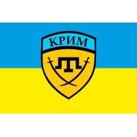 Прапор Батальйон Крим