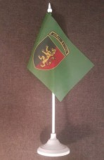 Купить 24 ОМБр ім. короля Данила Настільний прапорець (хакі) в интернет-магазине Каптерка в Киеве и Украине