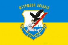 Флаг 299 бригада тактичної авіації