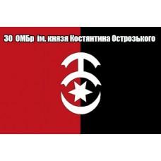 Флаг 30 ОМБр імені князя Костянтина Острозького