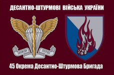 Прапор 45 Окрема Десантно-Штурмова Бригада ДШВ ЗСУ зі знаками