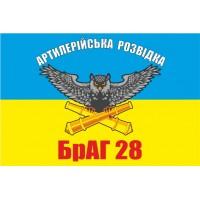 Прапор артрозвідка БрАГ 28 ОМБр