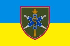 Прапор Командування Медичних сил ЗСУ