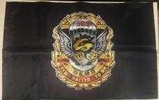 Флаг 503 ОБМП
