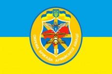 Флаг 11 окрема бригада армійської авіації