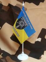 Флаг 128 Гірсько-Штурмова Закарпатська Бригада