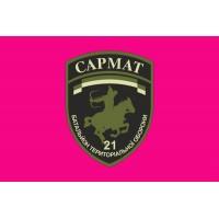 Прапор 21 БТрО Сармат (малиновий)